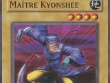 Set Card Galleries:Dark Revelation Volume 1 (TCG-FR-UE)