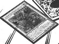 ScarlightRedDragonArchfiend-JP-Manga-OS.png