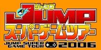 Jump Super Game Tour 2006 participation cards