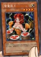 ThunderNyanNyan-JP-Anime-GX