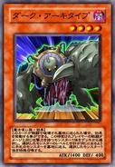 DarkArchetype-JP-Anime-GX