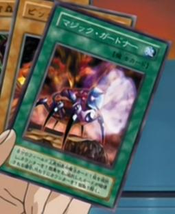 Magic Reflector (anime)
