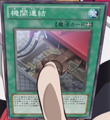 TrainConnection-JP-Anime-ZX