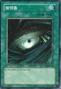 DarkHole-LOB-KR-SR-UE