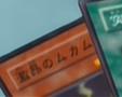 EnragedMukaMuka-JP-Anime-GX