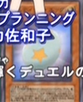 MysticEgg-JP-Anime-GX