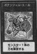 PotentialYell-JP-Manga-DY