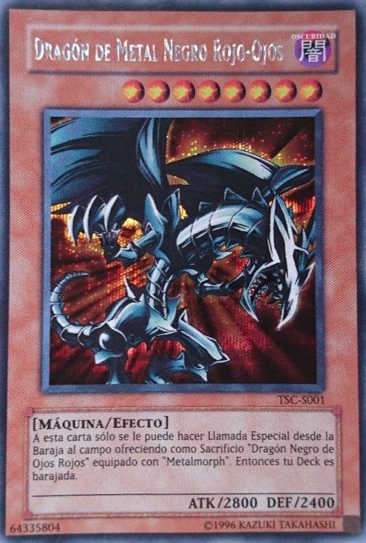 Yu-Gi-Oh! The Sacred Cards promotional cards (TCG-SP-UE)