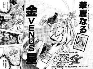 Yu-Gi-Oh! GX - Chapter 037