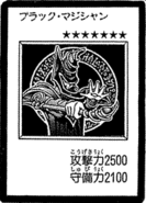 DarkMagician-JP-Manga-DM-Level7