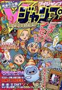 VJC-2002-7-Cover