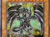 Card Errata:Red-Eyes Darkness Metal Dragon