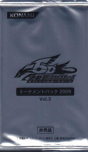 Tournament Pack 2009 Vol.3