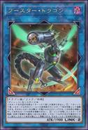 BoosterDragon-JP-Anime-VR
