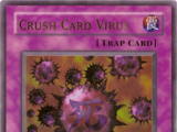 Card Errata:Crush Card Virus