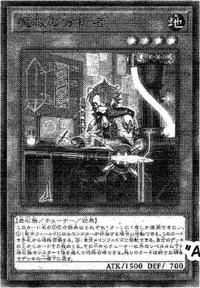 AdamancipatorAnalyzer-JP-Manga-OS.png