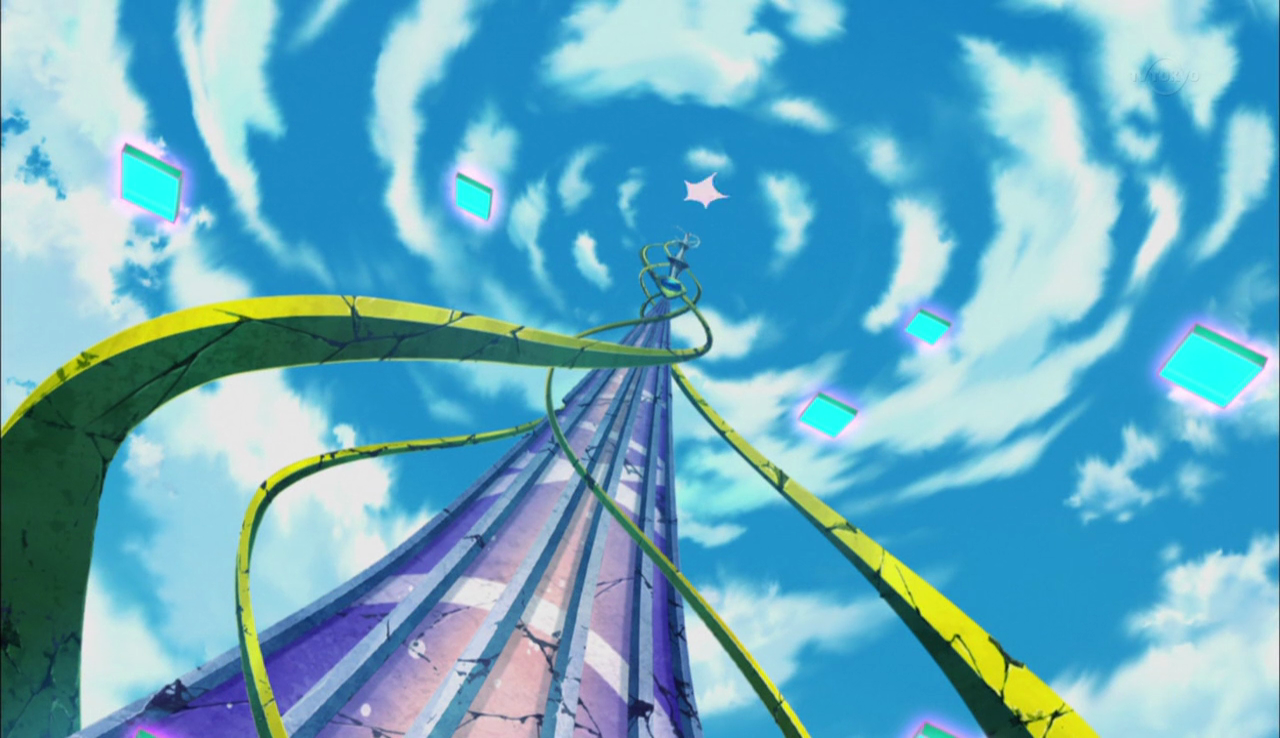 Heartland Tower (ARC-V)