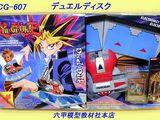 Duel Disk (set)