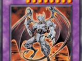 Evil Hero Dark Gaia (anime)