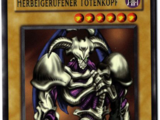 Set Card Galleries:Metal Raiders (TCG-DE-1E)