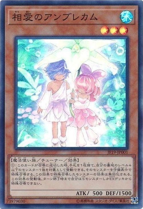 Jump Festa Limited Pack 2019 (OCG-JP)