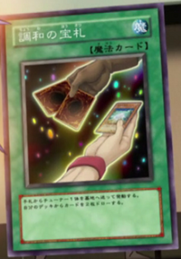 CardsofConsonance-JP-Anime-5D.png
