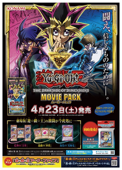 Movie Pack Booster Box MVP1 THE DARK SIDE OF DIMENSIONS Japanese Yugioh