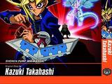Yu-Gi-Oh! The Movie Ani-Manga promotional card