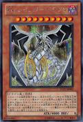 MaleficRainbowDragon-YMP1-JP-ScR