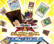 Yu-gi-oh-jp-duel-terminal