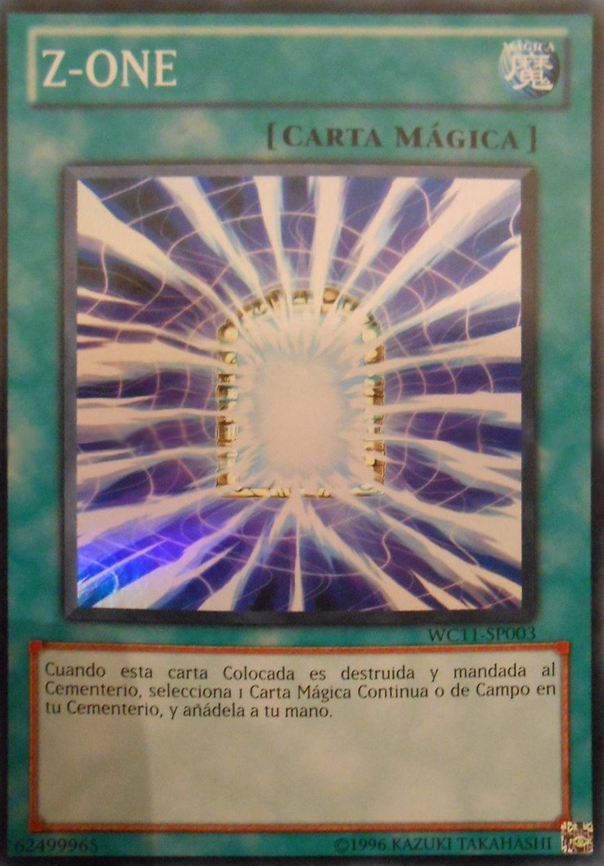 Yu-Gi-Oh! 5D's World Championship 2011: Over the Nexus promotional cards (TCG-SP-UE)