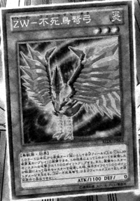 ZWPhoenixBow-JP-Manga-DZ.png