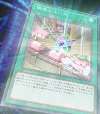 AppliancerReuse-JP-Anime-VR.png