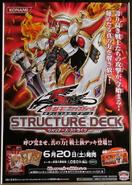 SD17-Poster-JP