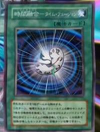 TimeFusion-JP-Anime-GX.png