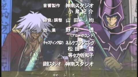 Yu-Gi-Oh!_Japanese_End_Credits_Season_5_-_EYE'S_by_Yuichi_Ikusawa