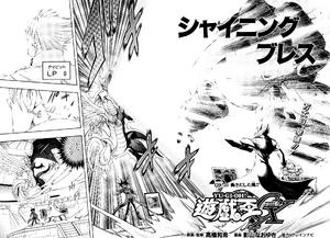 Yu-Gi-Oh! GX - Chapter 031