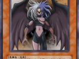 Yubel (anime)