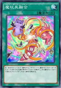 FrightfurFusion-JP-Anime-AV-2.png
