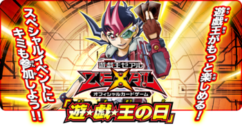 Yu-Gi-Oh! Day February 2015 promotional cards