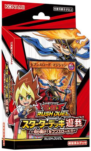 Yu-Gi-Oh! Rush Duel Starter Deck: Yuga - Open! Sevens Road!!
