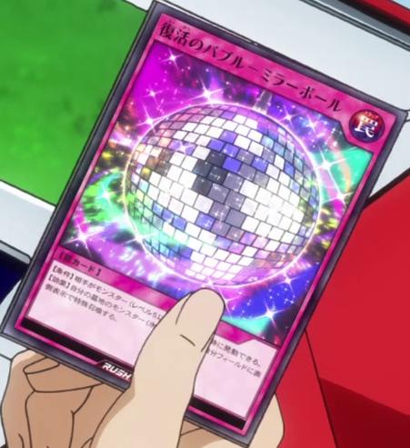 Mirror Ball (anime)