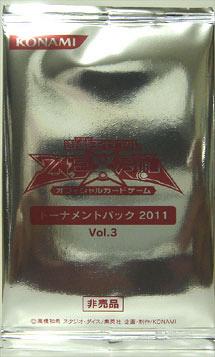 Tournament Pack 2011 Vol.3