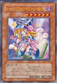 ToonDarkMagicianGirl-JP-Anime-GX.png