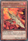 VolcanicRocket-SDOK-IT-C-1E