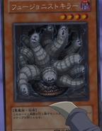 FusionDevourer-JP-Anime-GX
