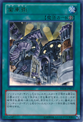 Geartown-DS14-JP-UR
