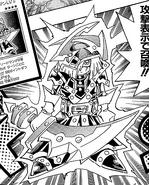 SilentSwordsmanLV0-JP-Manga-DM-NC