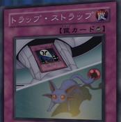 TrapStrap-JP-Anime-GX
