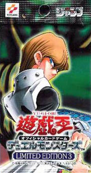 Limited Edition 3: Kaiba Pack